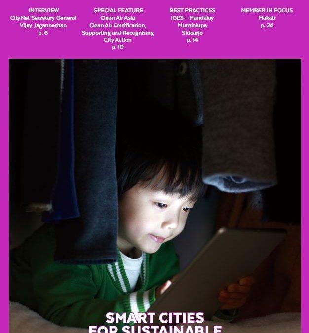 CityVoices Vol. 7 No. 2 Fall/Winter 2016