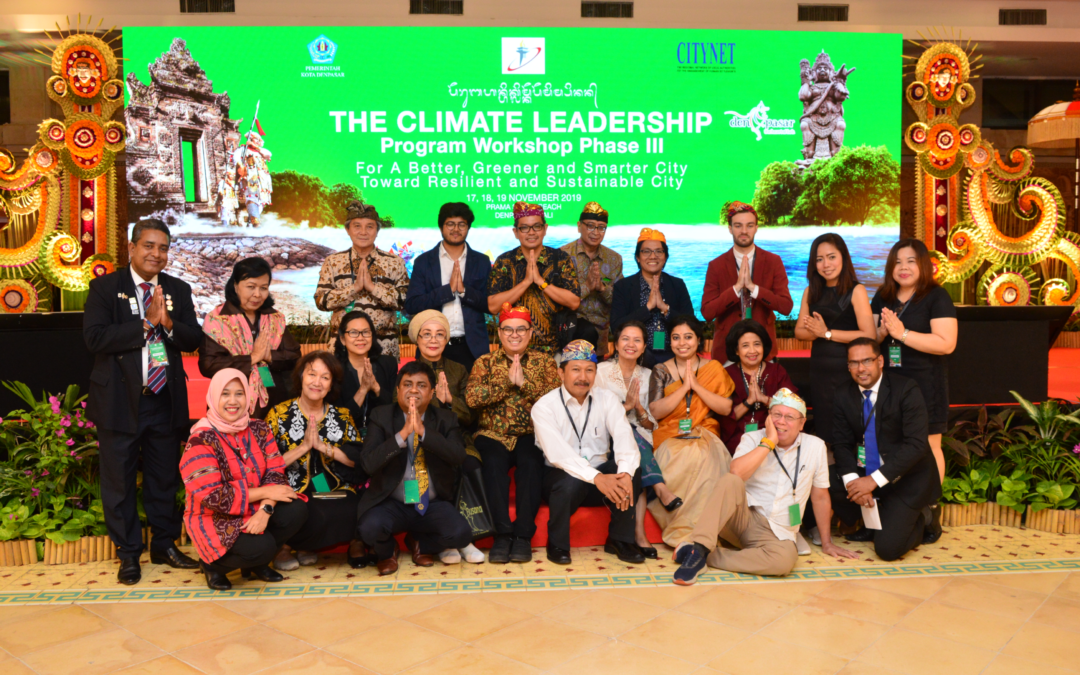 Climate Change Practitioners gather in Denpasar to share local innovations and sustainable urban solutions