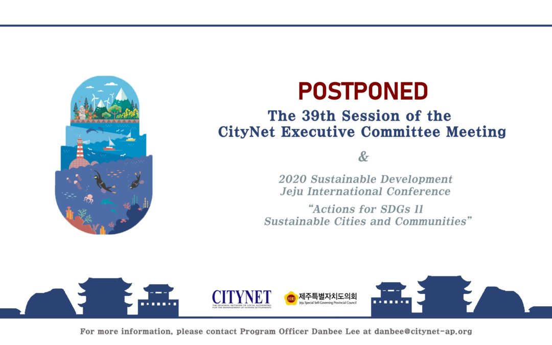 Advisory Note on the COVID-19 Situation: Postponement of the 39th ExCom Meeting