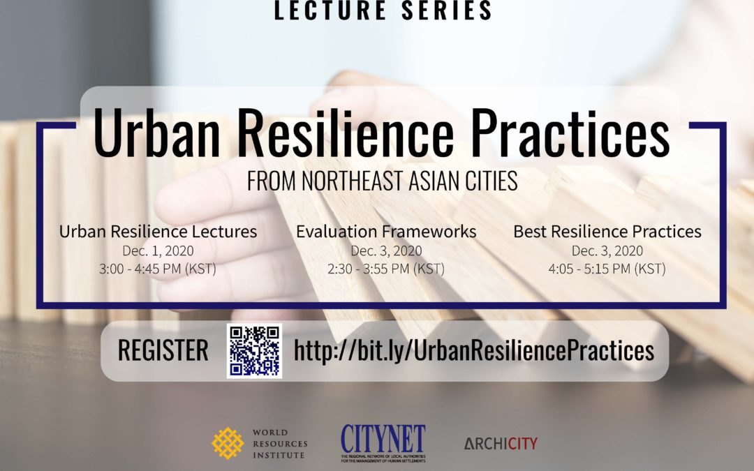 CityNet to hold cities' exchange on urban resilience