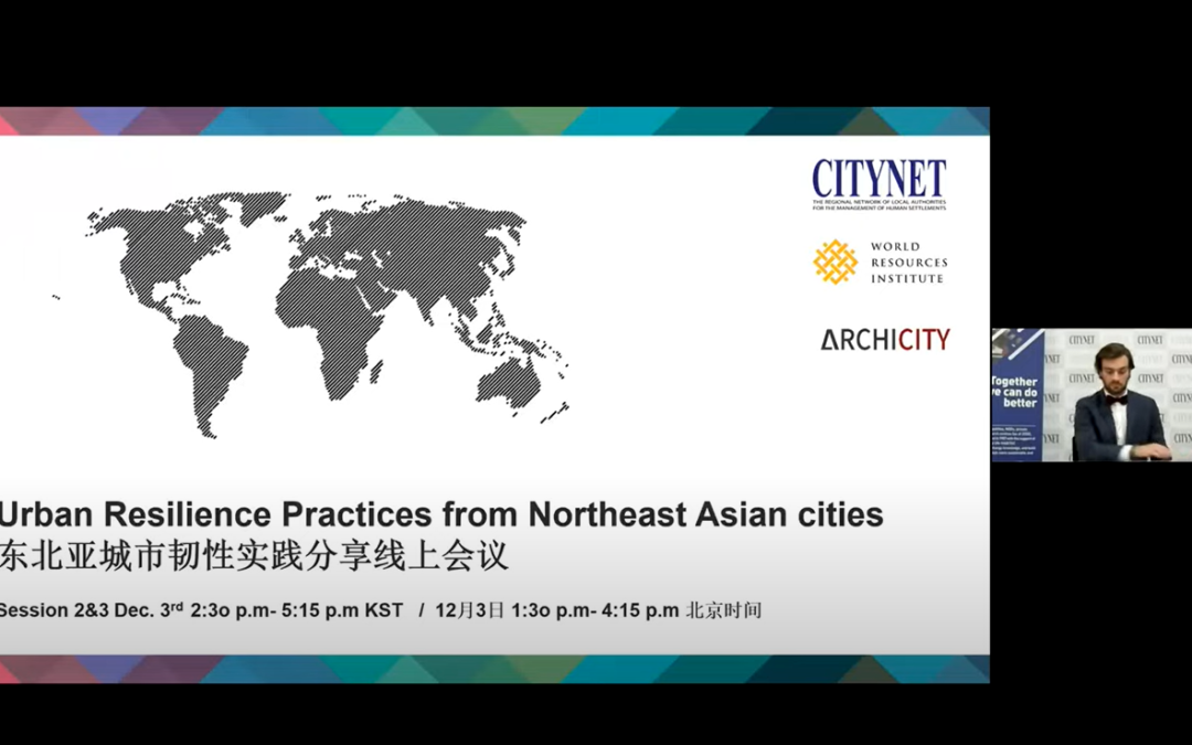 Cities from Northeast Asia showcase best practices on urban resilience