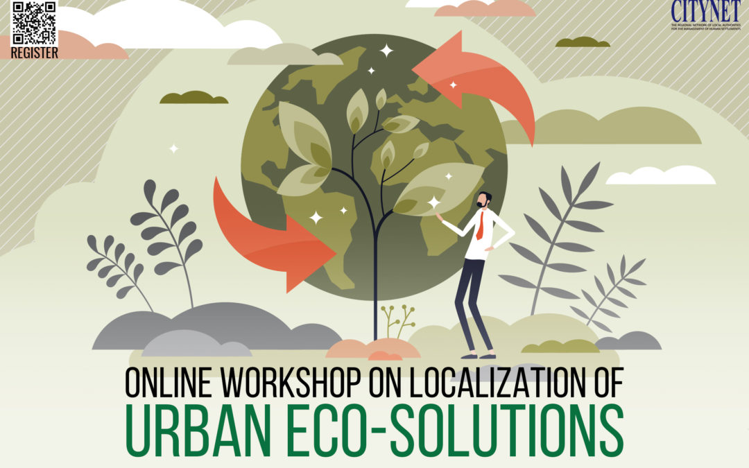 Call for Participants for online sessions on Urban Eco-Solutions