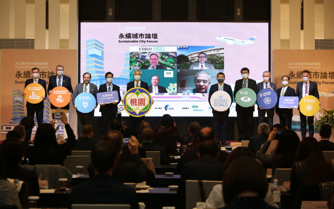 Focusing on Sustainable Recovery at the Sustainable Forum 2021