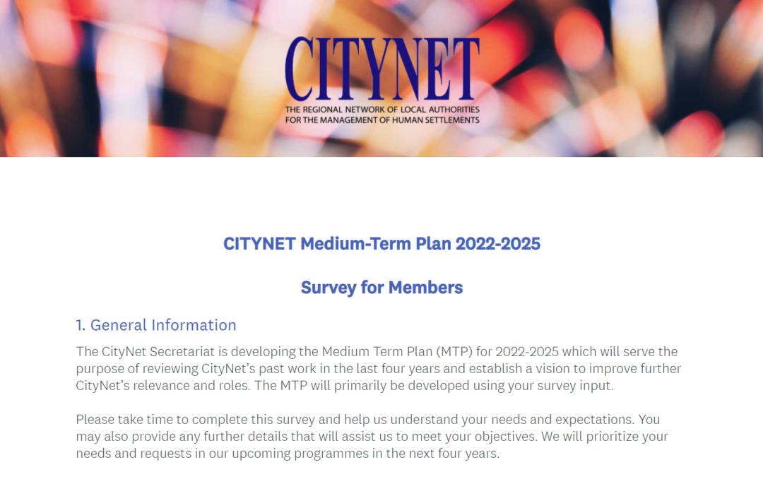 Calling member responses for Medium Term Plan 2022-2025 Survey