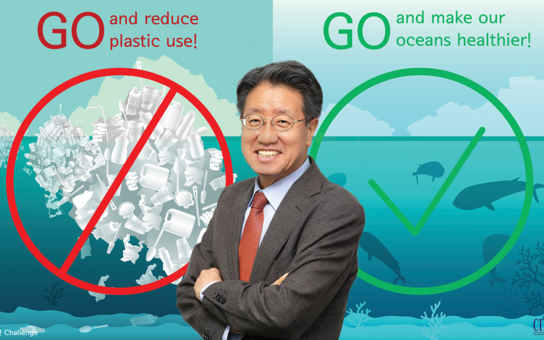 """CityNet CEO declares """"Go! Go!"""" for the anti-plastic campaign, """"Go! Go! Relay Challenge"""""""