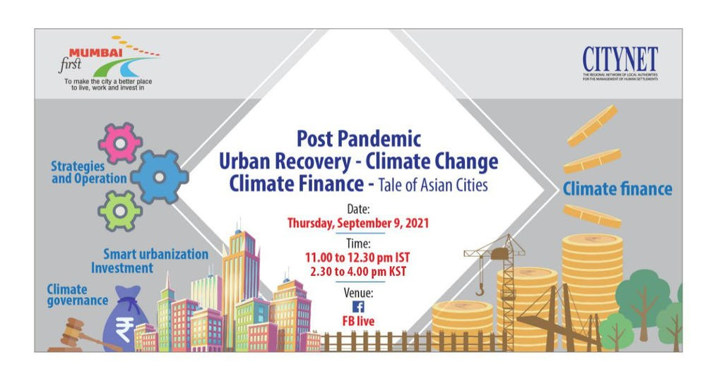 Invitation to discuss climate finance in the context of COVID-19 recovery